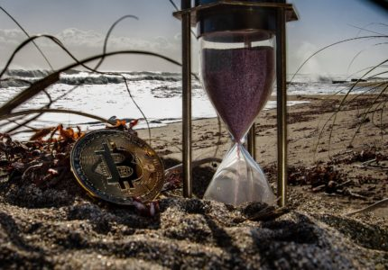 cryptocurrency-3401786_1920