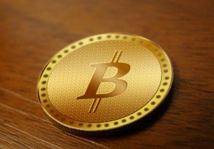 bitcoin-495995_1920