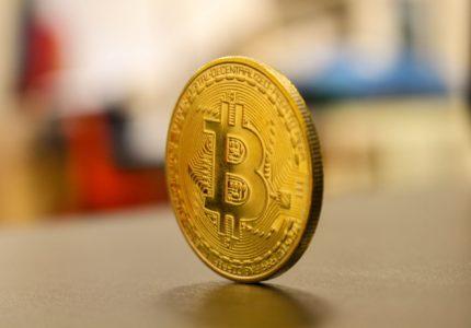 bitcoin-3698462_1920
