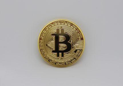 bitcoin-3327855_1920