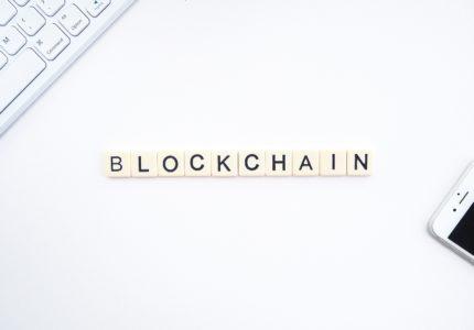 blockchain-4297721_1920