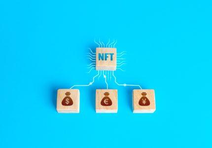 nft-6288805_1920