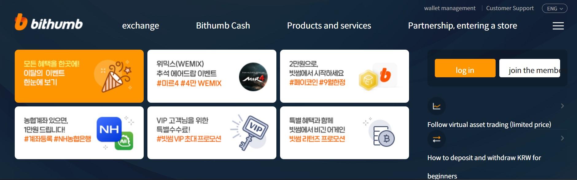 Bithumb trading platform